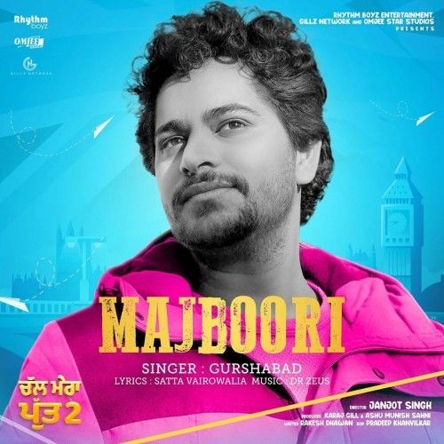 Majboori (Chal Mera Putt 2) Gurshabad Mp3 Song Download
