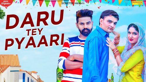 Daru Te Pyari Gd Kaur, Raj Mawar Mp3 Song