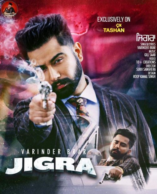 Jigra Varinder Brar Mp3 Song Download