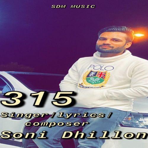315 Soni Dhillon Mp3 Song Download