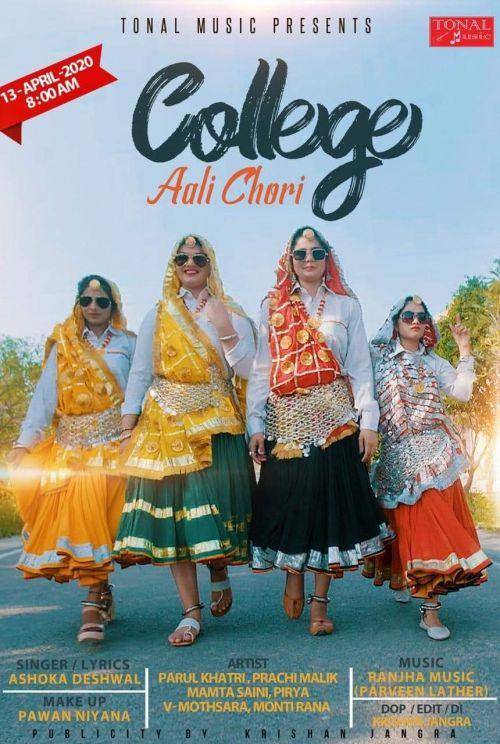 College Aali Chori Ashoka Deswal Mp3 Song