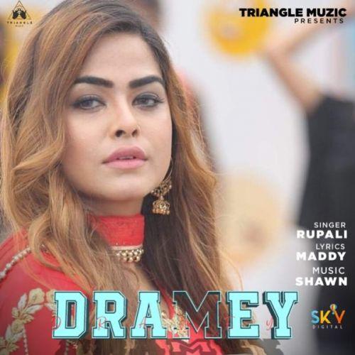 Dramey Rupali Mp3 Song Download