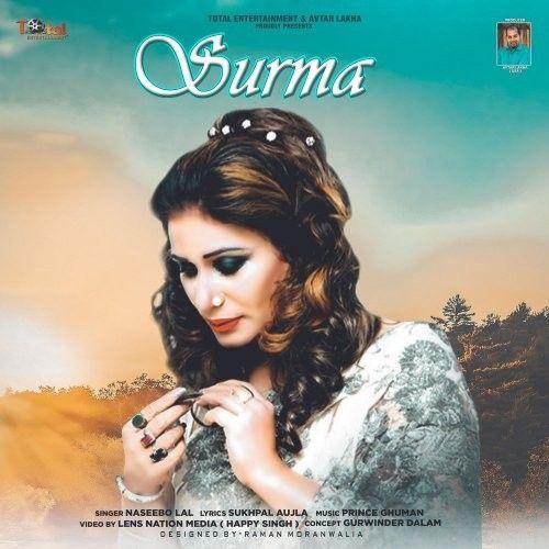 Surma Naseebo Lal Mp3 Song Download