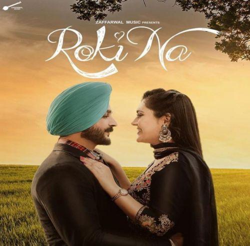 Roki Na Harman Chahal Mp3 Song Download