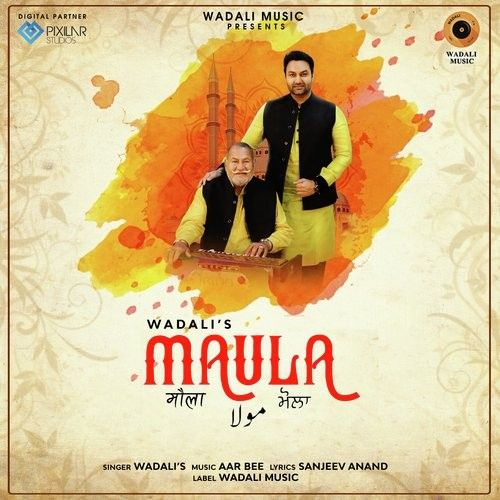 Maula Lakhwinder Wadali, Ustad Puran Chand Wadali Mp3 Song Download