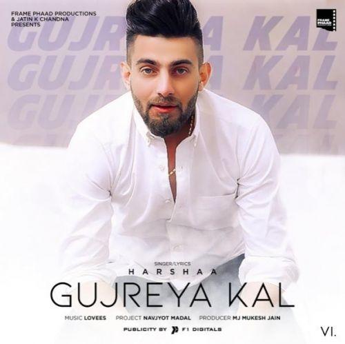 Gujreya Kal Harshaa Mp3 Song Download