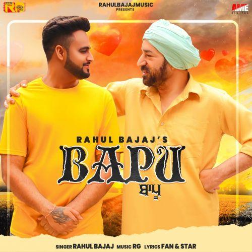 Bapu Rahul Bajaj Mp3 Song Download