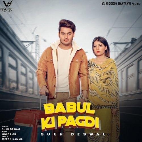 Babul Ki Pagdi Sukh Deswal Mp3 Song