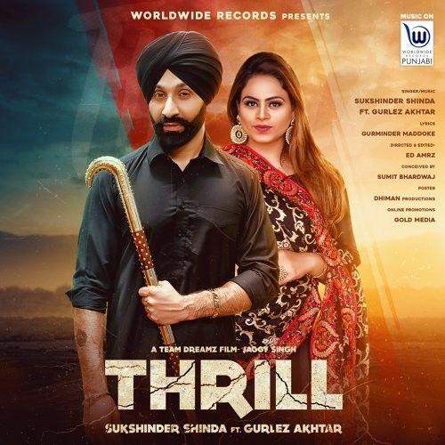 Thrill Sukshinder Shinda, Gurlez Akhtar Mp3 Song Download