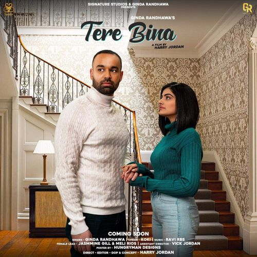 Tere Bina Ginda Randhawa Mp3 Song Download