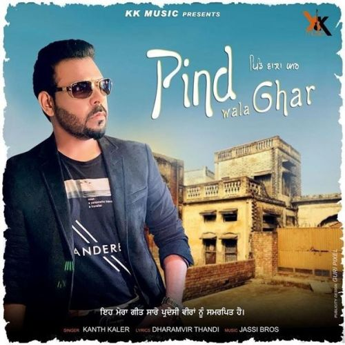 Pind Wala Ghar Kanth Kaler Mp3 Song Download