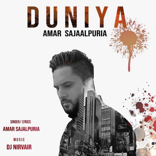 Duniya Amar Sajaalpuria Mp3 Song Download
