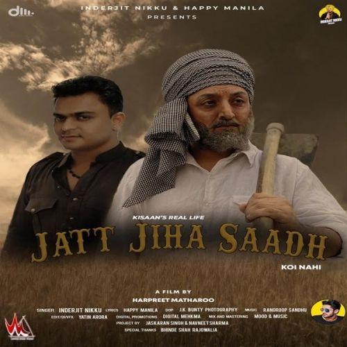 Jatt Jiha Saadh Inderjit Nikku Mp3 Song Download