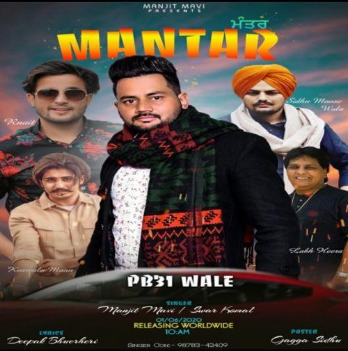 Mantar Manjit Mavi, Swar Kamal Mp3 Song Download