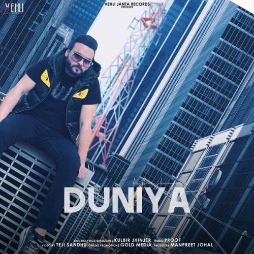 Duniya Kulbir Jhinjer Mp3 Song Download