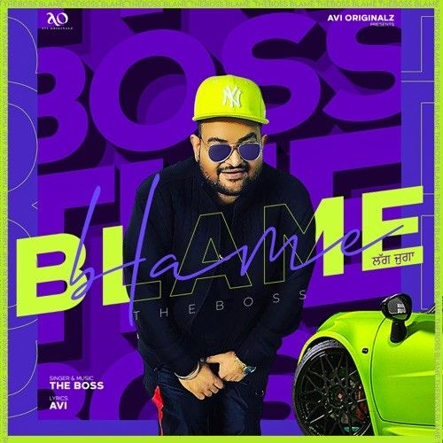 Blame The Boss Mp3 Song Download