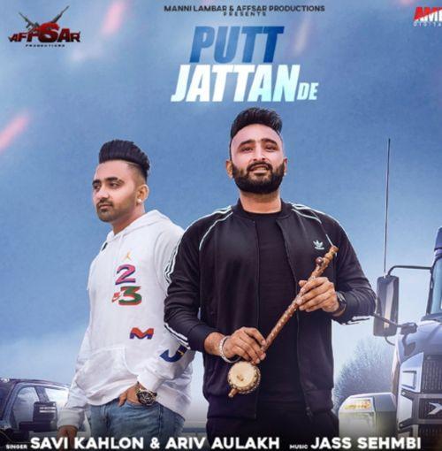 Putt Jattan De Savi Kahlon Mp3 Song Download