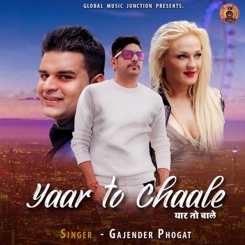 Yaar To Chaale Gajender Phogat Mp3 Song