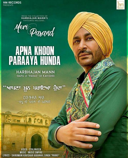 Apna Khoon Paraya Hunda Harbhajan Mann Mp3 Song Download