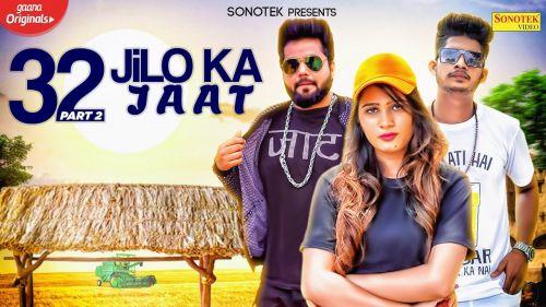 32 Jilo Ka Jaat (Part 2) Haiderpuriya Mp3 Song