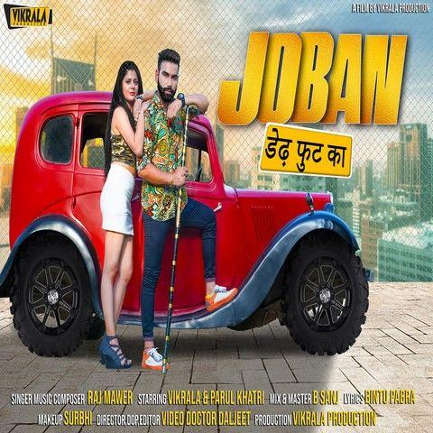 Joban Dedh Foot Ka Raj Mawar Mp3 Song