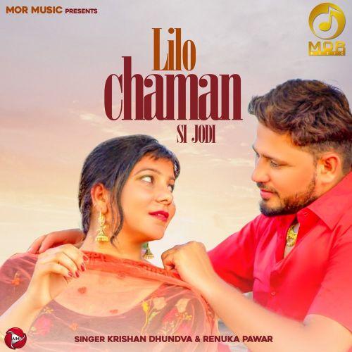 Lilo Chaman Si Jodi Krishan Dhundwa, Renuka Panwar Mp3 Song