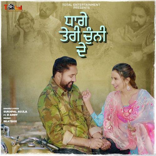 Dhage Teri Chunni de Sukhpal Aujla Mp3 Song Download