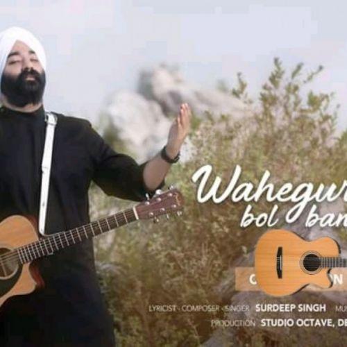 Waheguru Bol Bandeya Surdeep Singh Mp3 Song