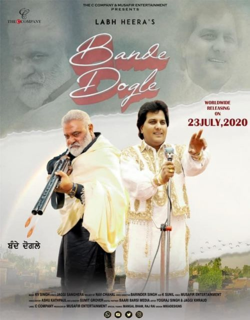 Bande Dogle Labh Heera Mp3 Song Download