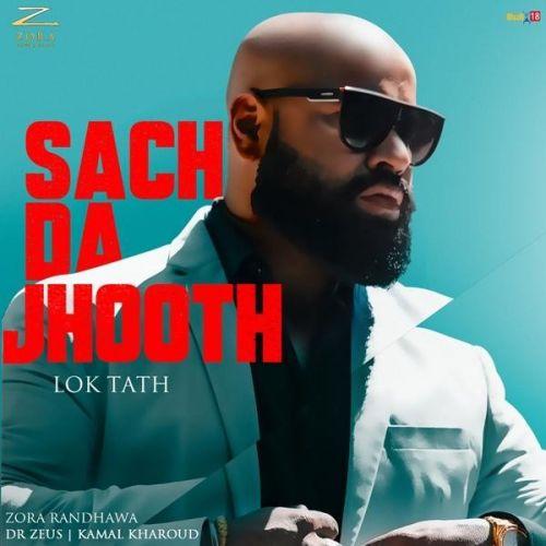 Sach Da Jhooth (Lok Tath) Zora Randhawa Mp3 Song Download