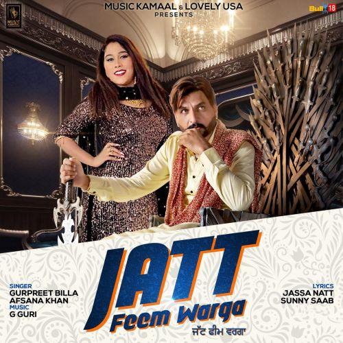 Jatt Feem Warga Gurpreet Billa, Afsana Khan Mp3 Song Download