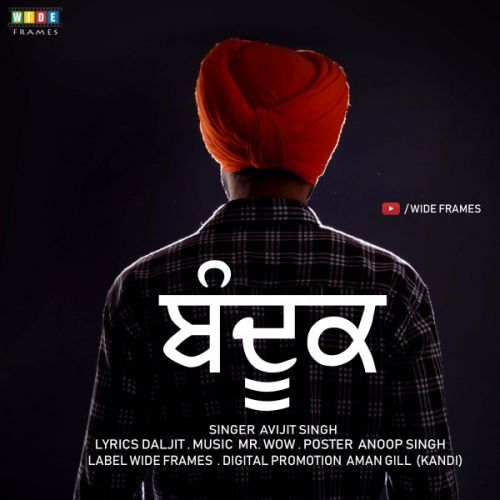 Bandook Avijit Singh Mp3 Song Download
