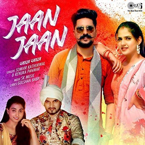 Jaan Jaan Renuka Panwar, Somvir Kathurwal Mp3 Song