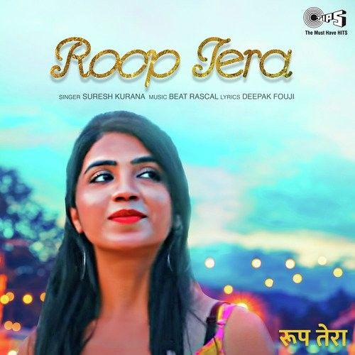 Roop Tera Suresh Kurana Mp3 Song