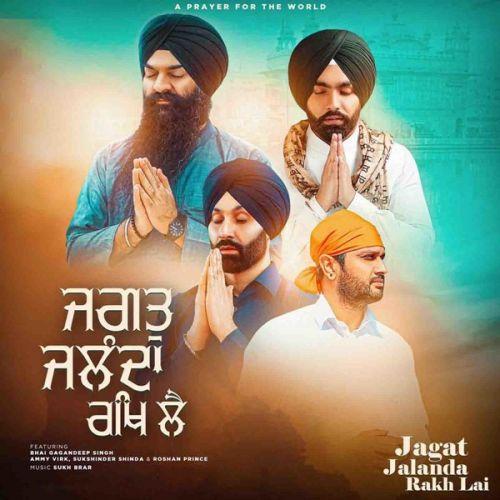 Jagat Jalanda Rakh Lai Bhai Gagandeep Singh Mp3 Song Download