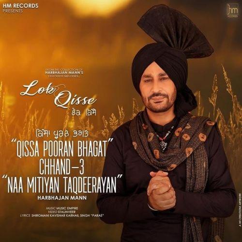 Naa Mitiyan Taqdeeran Harbhajan Mann Mp3 Song Download