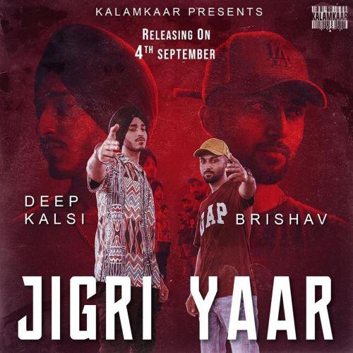 Jigri Yaar Deep Kalsi Mp3 Song Download