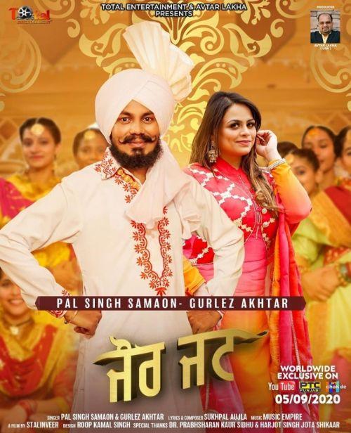 Jaur Jatt Gurlez Akhtar, Pal Singh Samaon Mp3 Song Download