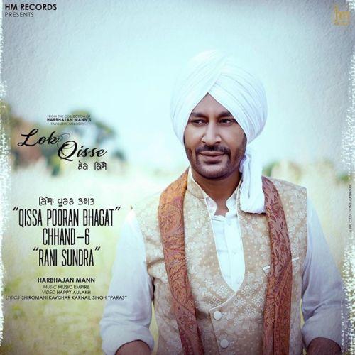 Rani Sundra Harbhajan Mann Mp3 Song Download