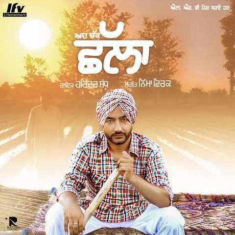Ahh Chak Challa Harinder Sandhu Mp3 Song Download