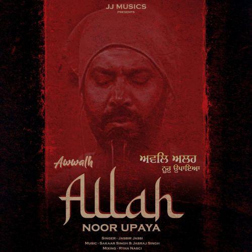 Awwalh Allah Noor Upaya Jasbir Jassi Mp3 Song Download