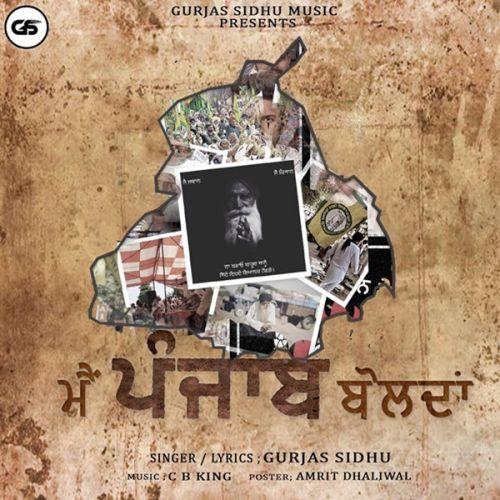 Main Punjab Boldan Gurjas Sidhu Mp3 Song Download