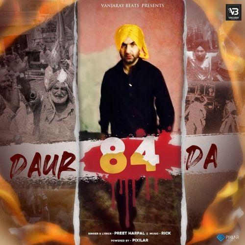 Daur 84 Da Preet Harpal Mp3 Song Download