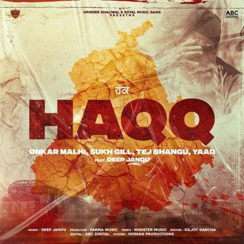 Haqq Yaad, Tej Bhangu Mp3 Song Download