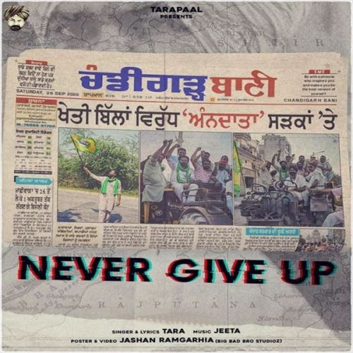 Never Give Up Tarapaal Mp3 Song Download