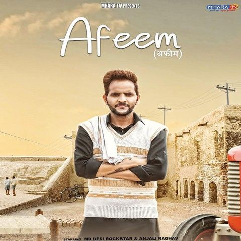 Afeem MD Mp3 Song
