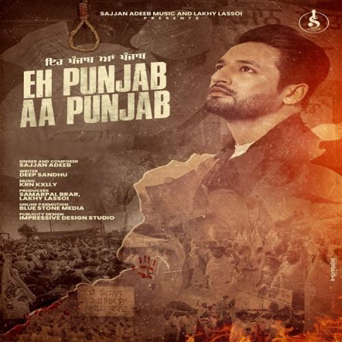 Eh Punjab Aa Punjab Sajjan Adeeb Mp3 Song Download