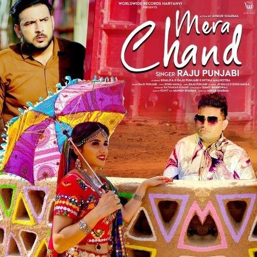 Mera Chand Raju Punjabi Mp3 Song