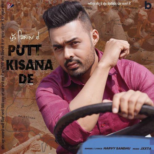Putt Kisana De Harvy Sandhu Mp3 Song Download