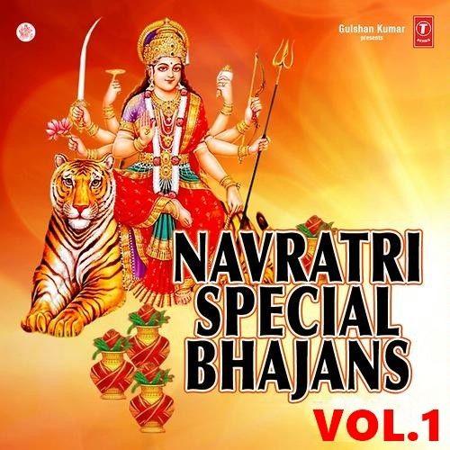 Ho Gayi Main Kamli Anjali Jain mp3 song download, Navratri Special Vol 1 Anjali Jain full album mp3 song
